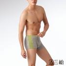 【三槍牌】時尚精典運動型男彈性平口褲~3件組(隨機取色)