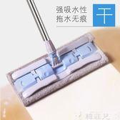 替換布 皇和平板拖把家用替換布大號不銹鋼夾毛巾伸縮墩布地拖可拆洗拖布 韓菲兒
