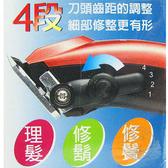 【培菓平價寵物網】日象》 ZOH-2200C 插電式電剪髮器