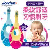 寶寶指套 Jordan進口嬰幼兒童寶寶指套乳牙刷6-18個月軟毛0-1-2歲1段1支 小宅女