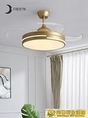吊扇燈 月影燈飾北歐餐廳風扇燈吊扇燈現代簡約客廳臥室靜音隱形風扇吊燈 向日葵