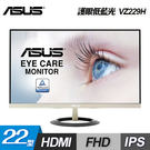 【ASUS 華碩】VZ229H 超薄IPS顯示器(內建喇叭) 【贈USB隨身燈】