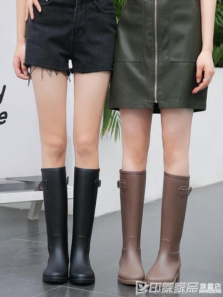 雨鞋女時尚款外穿雨靴保暖防水高筒水靴防滑膠鞋女士水鞋  印象家品