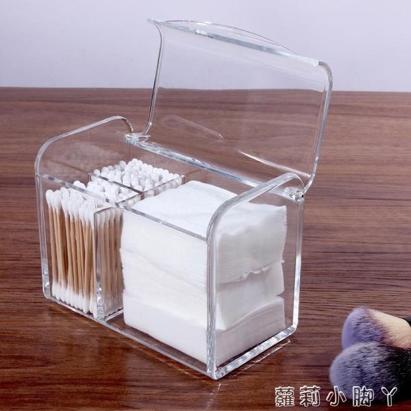 桌面防塵化妝棉棉簽收納盒卸妝棉牙簽牙線化妝品棉簽盒收納整理 NMS蘿莉新品