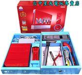【Wii主機】☆ 超級瑪莉歐25周年紀念Wii紅色主機+家庭挑戰+赤色鋼鐵 ☆【中古二手】台中星光