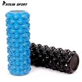 健身專業PU橡膠瑜伽柱深度按泡沫軸摩狼牙瘦腿軸肌肉放鬆瑜珈棒