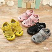 降價優惠兩天-夏季兒童涼鞋透氣軟底寶寶網鞋男童女童小孩鏤空沙灘鞋1-7歲