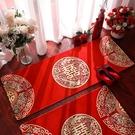 結婚慶用品地毯新房布置喜字