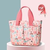 媽咪包手提袋小號輕便大容量媽媽2020時尚新款單肩嬰兒外出母嬰包 【蜜斯蜜糖】