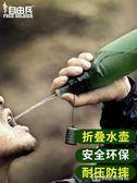 自由兵便攜軟水壺戶外運動健身大容量旅行硅膠水杯軍迷可折疊水袋  美斯特精品