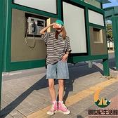 牛仔短褲女夏季百搭寬鬆高腰顯瘦直筒闊腿五分褲子【創世紀生活館】