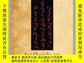 二手書博民逛書店The罕見Sacred Science of Ancient JapanY410016 Avery Morro