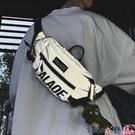 熱賣胸包男 斜背包運動小背包包男士胸包斜背側背包嘻哈個性學生腰包 coco