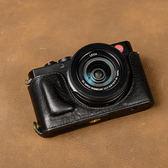 萊卡 徠卡 D-LUX Typ109 皮套 相機包 徠卡109皮套  極客玩家  igo
