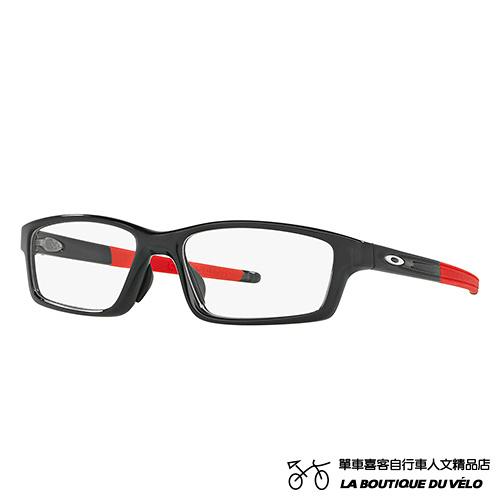 OAKLEY CROSSLINK PITCH (ASIA FIT) 亞洲版 運動休閒兩用款 近視鏡框