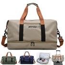 大容量旅行包包男女手提包斜挎包出門出差旅行輕便裝衣服的行李袋 小時光生活館