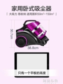 吸塵器 美的吸塵器家用大吸力小型強力手持式車載大功率超靜音除螨小米粒 雙12