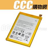 ASUS ZenFone2 ZE500CL 電池 華碩 Z00D C11P1423 內置電池 DIY 維修 零件