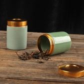 密封小茶葉罐迷你便攜旅行陶瓷
