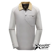 PolarStar 男 竹炭吸排長袖POLO衫『灰』P17215 機能衣│刷毛衣│保暖衣