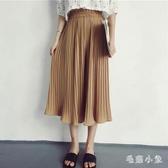 闊腿褲女高腰寬雪紡褲垂感2020夏裝新款墜感直筒褲寬鬆百褶七分褲 LR24750『毛菇小象』