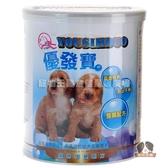 《缺貨》【寵物王國】優發寶寵物保健配方400g