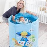 充氣泳池 新生兒童大號寶寶兒童充氣游泳池桶小孩家用保溫嬰幼兒洗澡桶【快速出貨八折搶購】