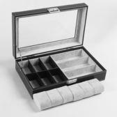 手錶收藏盒 眼鏡展示盒 太陽鏡展示架 收納盒收藏盒 手錶首飾盒jy【618好康又一發】