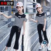 女童夏裝新款潮童裝兒童時髦兩件套裝洋氣夏季大童小女孩衣服 范思萊恩