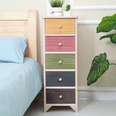 床頭櫃 長30公分床頭櫃實木夾角縫收納櫃抽屜式窄櫃置物架30cm寬小型桌子【雙12購物節】