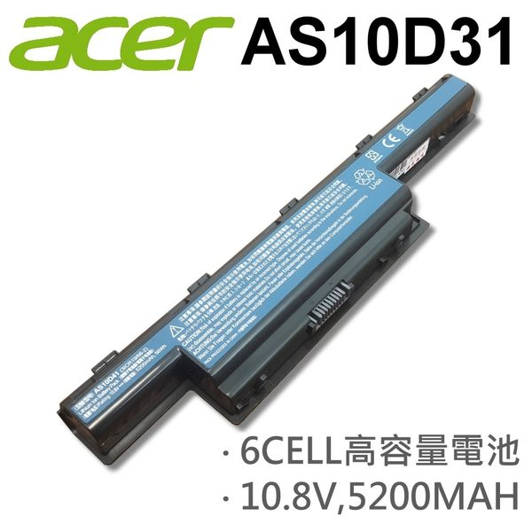 ACER 6芯 日系電芯 AS10D31 電池 TRAVEMATE 4740Z 4750 5335 5335G 5335Z 5340 5340G 5542 5735
