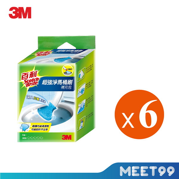 【3M】百利 可拋式 馬桶刷補充包組 (五入) 6入組 共計30片