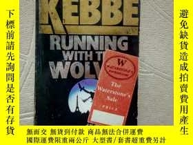 二手書博民逛書店RUNNING罕見WITH THE WOLVES(英文原版 與狼
