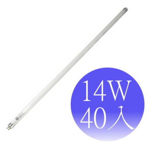 【東亞照明】14瓦 T5三波長高效率燈管-40入(黃光/晝光)