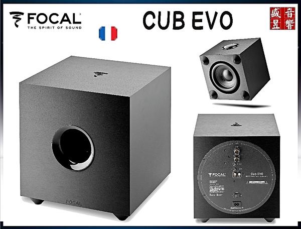 法國 FOCAL CUB EVO 8.25吋 超低音喇叭 - D類放大200W - 有現貨
