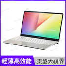 華碩 ASUS Vivobook S S530FN-0182F8265U 金【i5 8265U/15.6吋/MX150/輕薄/窄邊框/Win10/Buy3c奇展】S530F