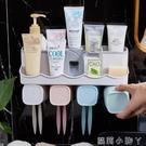 衛生間牙刷置物架漱口杯壁掛式免打孔刷牙杯掛牆式電動牙刷架套裝 蘿莉小腳丫