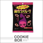 日本 東鳩 暴君  魔性 超酸洋芋圈 56g 酸梅味 餅乾 圈圈餅 *餅乾盒子*