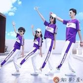 親子裝一家三口母子女裝韓版短袖套裝家庭裝【淘夢屋】