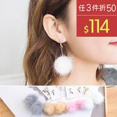 耳環 彩色 毛球 拼接 鑲鑽 簡約 氣質 耳環【DD1610042】 BOBI  09/28