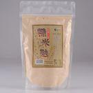 清淨生活 糙米麩 300g/包
