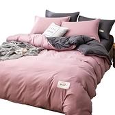 床上用品 四件套被套床上用品床單宿舍單人學生被子三件套ins風被罩被單4件 好樂匯