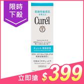 花王Curel 潤浸保濕化粧水(I-清爽型)150ml【小三美日】原價$499