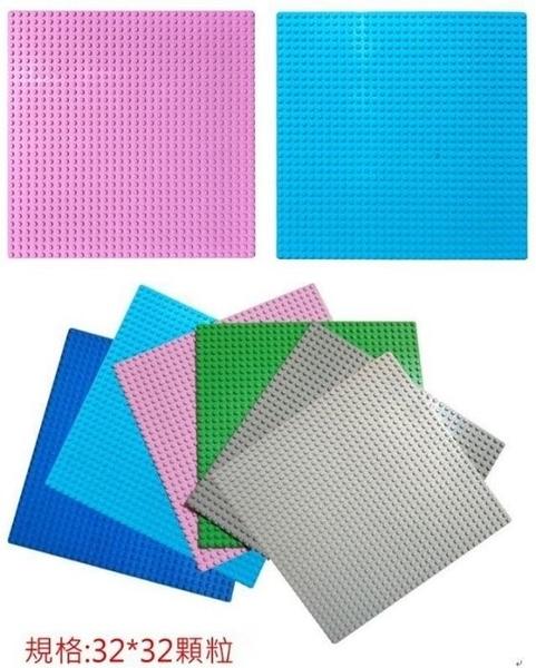 【32*32 顆粒底板】小顆粒 積木 散件 磚片 雙面底板 顆粒 配件 零件 非 LEGO,可與樂高相容