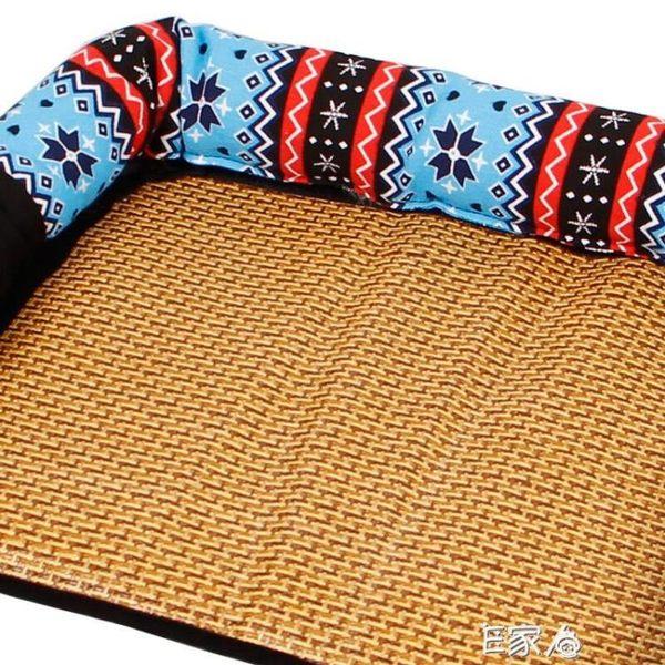 春夏季狗窩寵物窩墊子可拆洗涼席