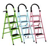 梯子 梯子家用摺疊梯加厚人字梯室內行動樓梯伸縮梯 莎拉嘿幼