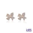 ides愛蒂思 輕珠寶時尚設計晶鑽耳環/氣質蝴蝶結