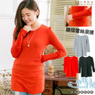 *孕婦裝*台灣製。圓領大蕾絲皺摺滾邊保暖磨毛孕婦長版上衣 3色----孕味十足【CNI2310】