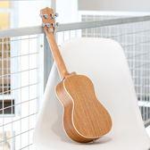 尤克里里23寸烏克麗麗26寸小吉他禮物桃花心木白色包邊 igo初語生活館