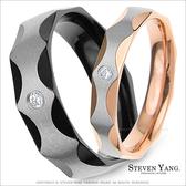 情侶對戒 西德鋼飾 鋼戒指「幸福不斷」單個價格